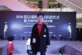 2018中国昆山国际汽车博览会即将盛大开幕