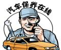 车辆在使用期间,有哪些需要注意的点