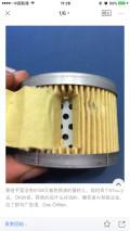 同款车机滤的中央管不同有影响吗