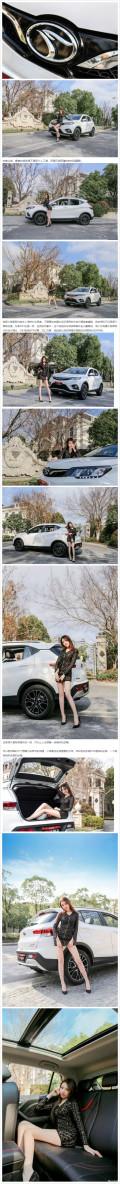 拔草无锡鼋头渚樱花节,开着东南DX3带上妹子雨中赏樱花