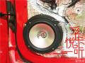 济南-奥迪A3-全车音响升级
