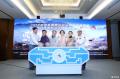 第十五届中国东川泥石流国际汽车越野赛 在京发布会