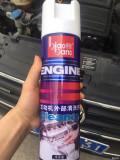 【朗逸福利・第二季】亲手DIY清洗发动机舱
