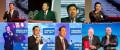 """""""第7届中国汽车领袖峰会"""" 创业者再度相聚北京车展"""