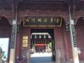 【金华博越车友会】带侬嬉金华之城隍庙