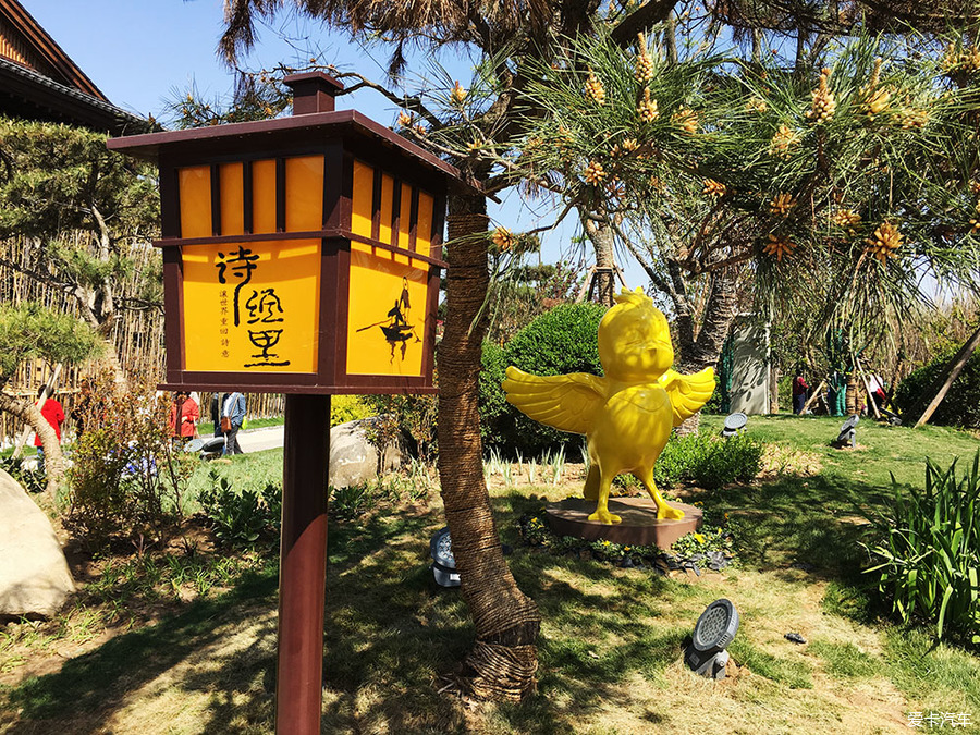 【难忘假期】春游好去处,西安老师里诗经学校工资耒阳初中图片