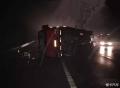小车竟然把大车给顶翻了!货车行车记录仪记录下了一切!