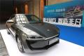 零跑汽车召开合作伙伴大会:IPO已在议程之中