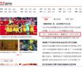 黄晓明参加博鳌亚洲论坛、出场似霸道总裁