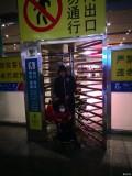 贵仕会,初春,相聚京津!(第一篇)