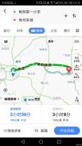 【踏青自驾】青州宋城
