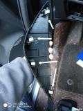 17款 宝骏730DC旗舰 加GPS定位器 改电子狗线路开关 长电取电。