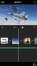繁星满天--JF-17枭龙轻型多用途战斗机~~~~~~~