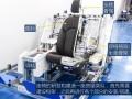 座椅的设计之路 荣威RX8车型座椅解析