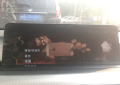 3Gm靠谱哥-EVO主机ID4升级ID5/6,增加carplay刷车之路