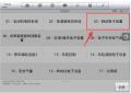 12大众CC ABS模块更换匹配――枫河谷解析