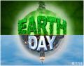2018世界地球日主题,玩转地球日主题环保活动