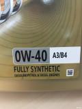 嘉实多 德极 0w40 sn A3B4 新包装,谁用过