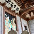 清明自驾两日游,探访安徽古村落―棠樾、徽州古城、唐模
