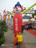 国色天香儿童乐园