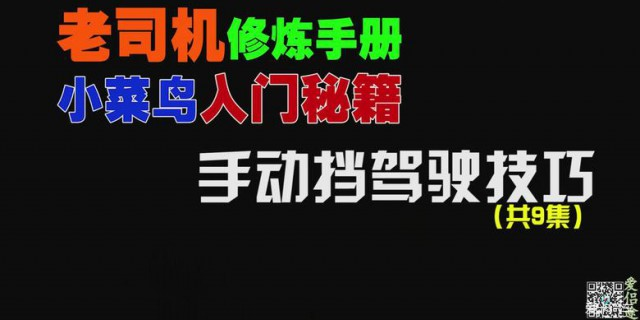 【X达人专享】爱卡老湿机第一季:动手老湿vs手动党老司?!!