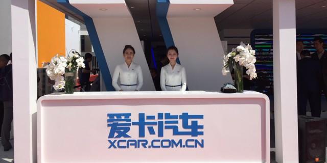 朋友圈看2018北京车展