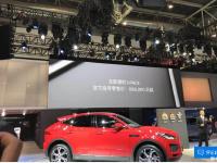 2018北京车展:捷豹I-PACE上市