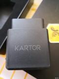 【筱版上任送大礼】车联网联着爱――感谢寒版送的Kartor