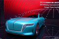 画饼技术哪家强?盘点北京车展上那些炫酷的概念车