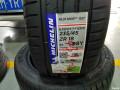 米其林轮胎PS4