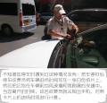 别再白白交停车费!北京停车收费新规你知道吗