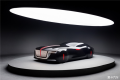 """红旗""""E・境""""GT Concept概念车首次亮相"""