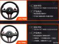 宝马3系改328M多功能丁字裤方向盘