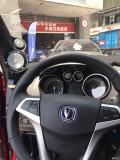 [重庆长安CS35车友联盟]改碳纤维方向盘
