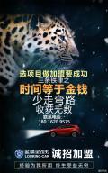 改装车灯时候应该注意什么?上海蓝精灵一一给你解答