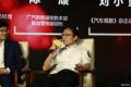 刘小勇:核心技术决定了你在汽车产业链上新的位置