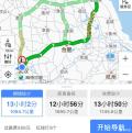 途观L自驾游第一天,武汉至山东日照