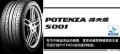 【我与普利司通轮胎的故事 搏天族S001 车型:英菲尼迪G37 作业】