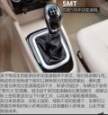 开瑞K50EV匹配5挡手动变速箱