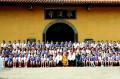 悲天悯人奇迹! 地震后出生在什邡罗汉寺的108个罗汉娃重聚
