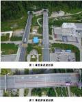 秦岭隧道致36死事故处理结果:60人被处理,到底该如何守护生命?