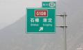 【奥迪粉丝狂欢季】Q5单人单车走泸定桥、爬牛背上!