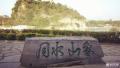 一个值得留念的地方,开着小七游桂林