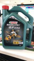 【免费试用】嘉实多磁护系列全合成润滑油--比基尼肥苏的作业