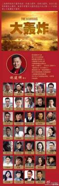 """追讨""""2015年度中国社会责任特别荣誉奖""""施建祥博士"""