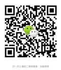 百达翡丽 7010R-001 女表