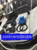 本田XRV原车音响升级美国美乐福发烧级汽车音响