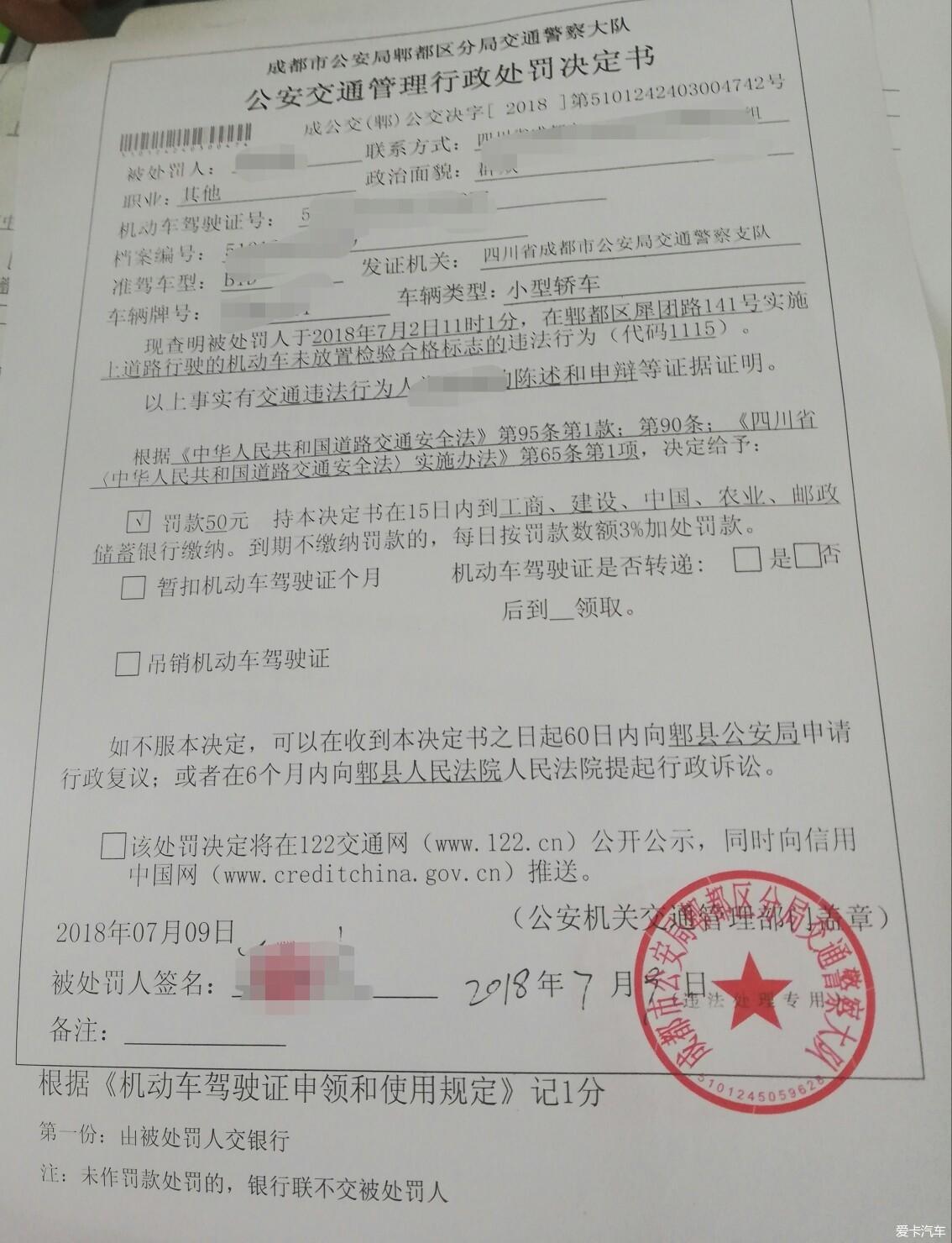 「图」专业违章处理 外地牌照上海验车 实体店经... -保山列表网