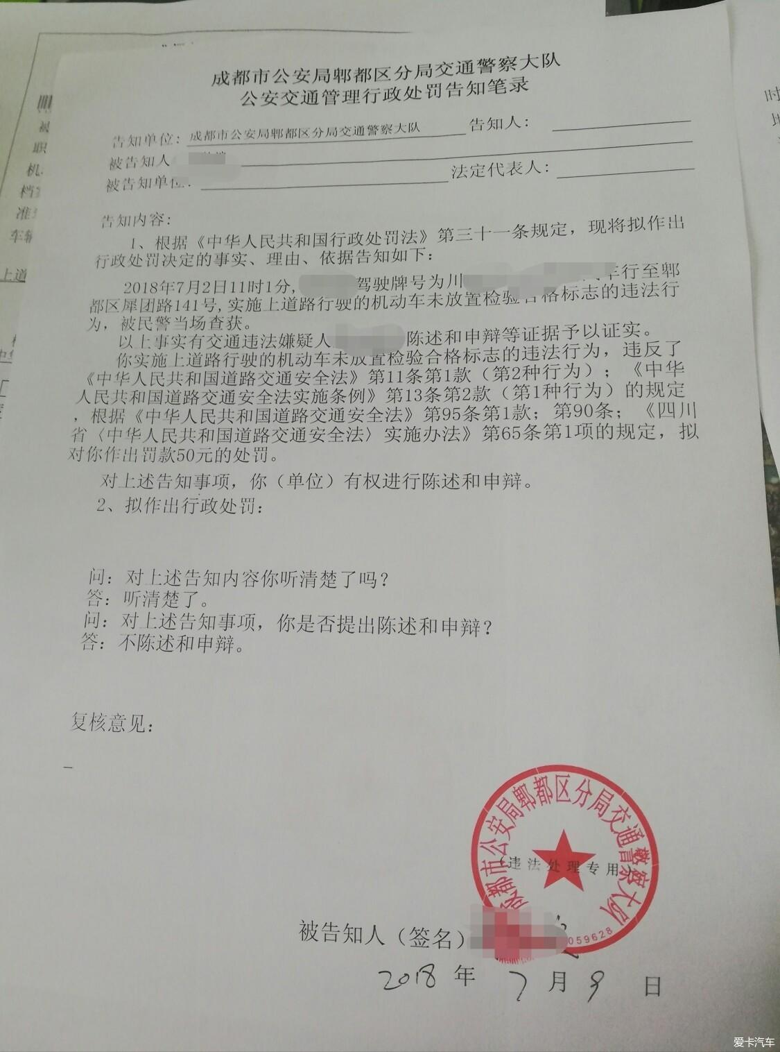 【图】- 沈阳实惠的交通违章处理代办_违章罚款... - 沈阳百姓网