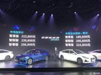 【现场快报】索纳塔插电式混动售价18.98万-22.38万元